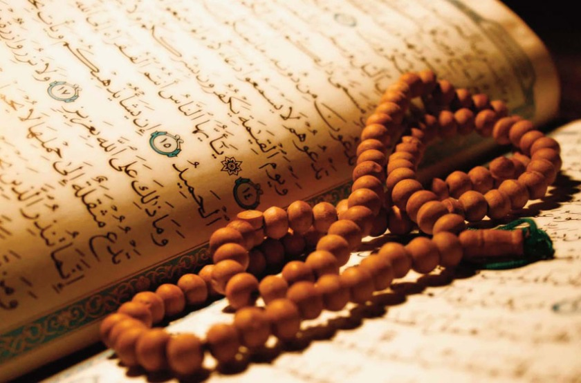 Quran the bible for the Islam people who holds this book near and dear to their hearts.