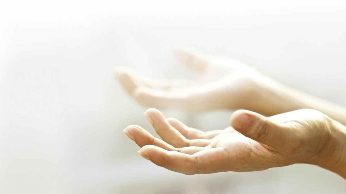 Scriptures To Help With PrayerLanguage