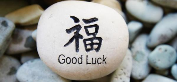 How to have financial luck by doing these certain steps